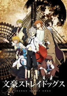 Bungou Stray Dogs Opening/Ending Mp3 [Complete]