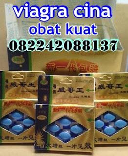 viagra-cina.maskokek.blogspot.com