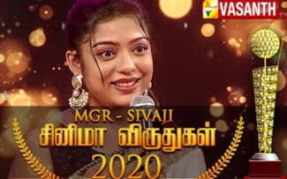 MGR – SIVAJI Cinema Awards 2020 | Vasanth Tv | Full Show
