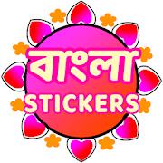 Bengali Stickers - WAStickersApp || Bengali Stickers