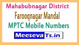 Farooqnagar Mandal MPTC Mobile Numbers List Mahabubnagar District in Telangana State