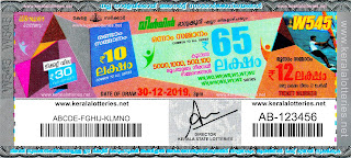 "Keralalotteries.net, ""kerala lottery result 30 12 2019 Win Win W 545"", kerala lottery result 30-12-2019, win win lottery results, kerala lottery result today win win, win win lottery result, kerala lottery result win win today, kerala lottery win win today result, win winkerala lottery result, win win lottery W 545 results 30-12-2019, win win lottery w-545, live win win lottery W-545, 30.12.2019, win win lottery, kerala lottery today result win win, win win lottery (W-545) 30/12/2019, today win win lottery result, win win lottery today result 30-12-2019, win win lottery results today 30 12 2019, kerala lottery result 30.12.2019 win-win lottery w 545, win win lottery, win win lottery today result, win win lottery result yesterday, winwin lottery w-545, win win lottery 30.12.2019 today kerala lottery result win win, kerala lottery results today win win, win win lottery today, today lottery result win win, win win lottery result today, kerala lottery result live, kerala lottery bumper result, kerala lottery result yesterday, kerala lottery result today, kerala online lottery results, kerala lottery draw, kerala lottery results, kerala state lottery today, kerala lottare, kerala lottery result, lottery today, kerala lottery today draw result, kerala lottery online purchase, kerala lottery online buy, buy kerala lottery online, kerala lottery tomorrow prediction lucky winning guessing number, kerala lottery, kl result,  yesterday lottery results, lotteries results, keralalotteries, kerala lottery, keralalotteryresult, kerala lottery result, kerala lottery result live, kerala lottery today, kerala lottery result today, kerala lottery"