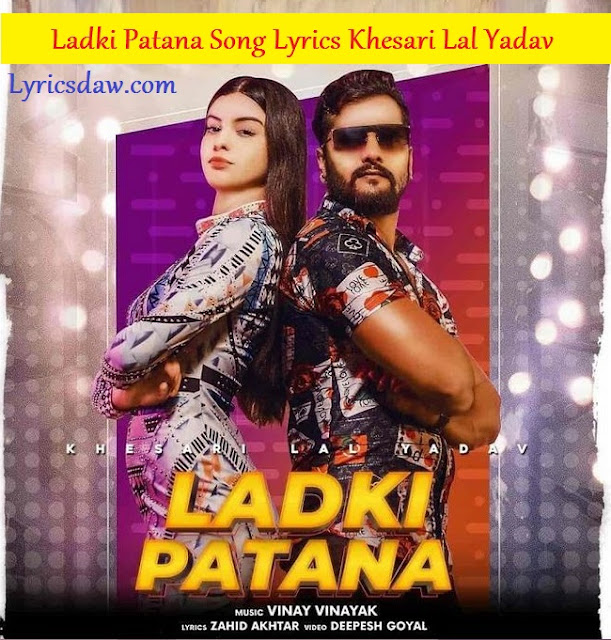 Ladki Patana Song Lyrics