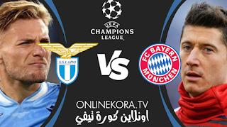 مشاهدة مباراة بايرن ميونخ ولاتسيو بث مباشر اليوم 17-03-2021 في دوري أبطال أوروبا