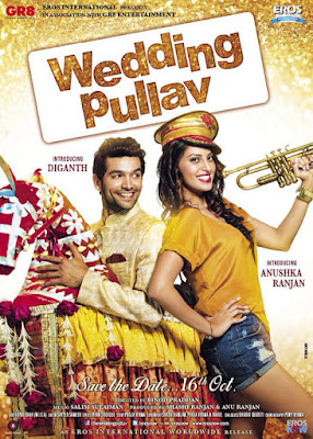 wedding Pullav 2015 watch full Hindi Movie