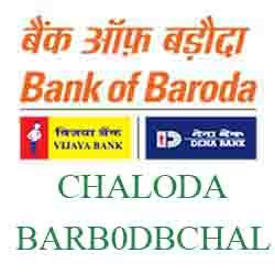 New IFSC Code Dena Baroda Chaloda