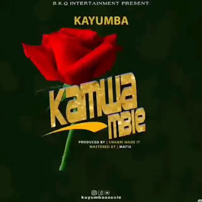 Kayumba - KAMWAMBIE
