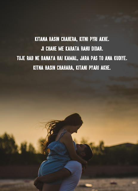 Your Smile Quotes