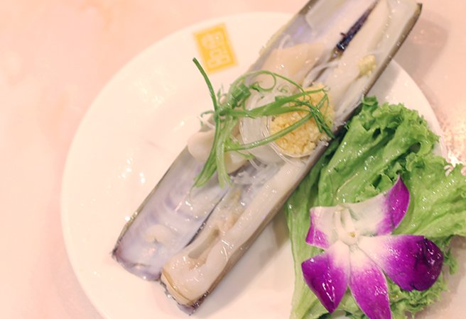 Yu Pin Steamed Seafood