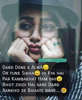 sad status for girls,sad status images