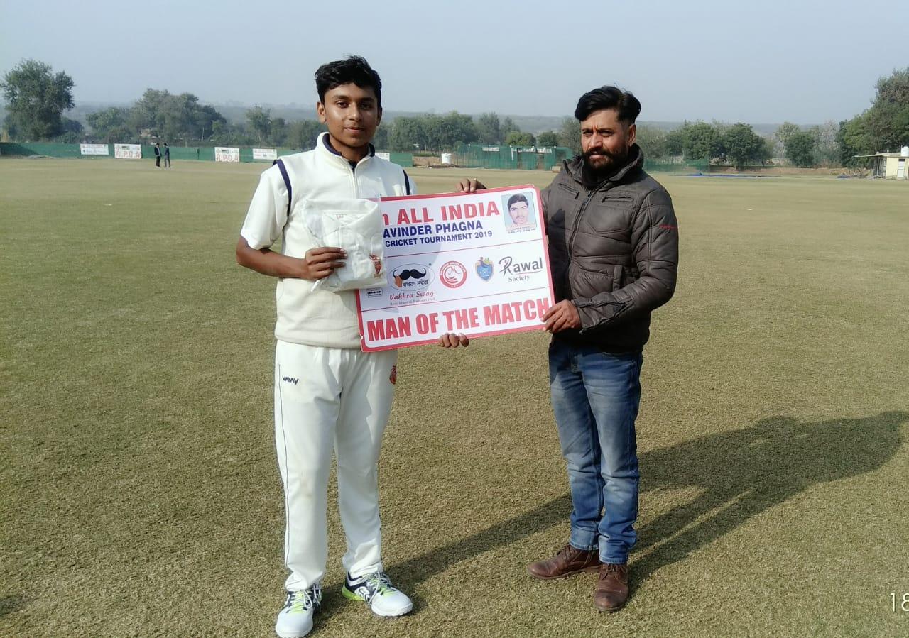 एमरॉल्ड क्रिकेट अकादमी ने वर्षा क्रिकेट अकादमी को 124 रन से हराया