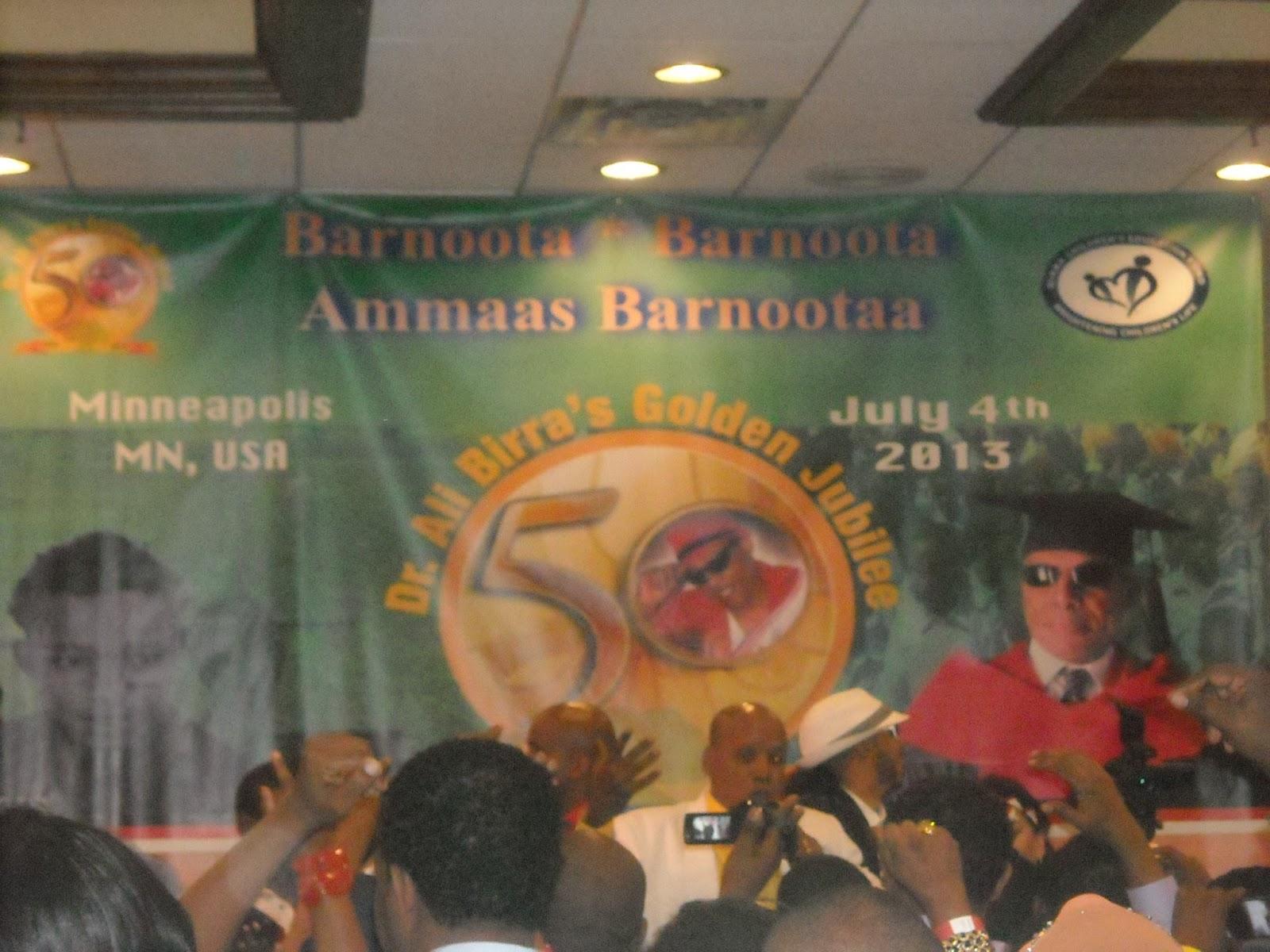 Oromo Nation Celebrated Ali Birra's Golden Jubilee of Oromo