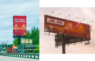 Papan Iklan McDonalds Di Seluruh Malaysia