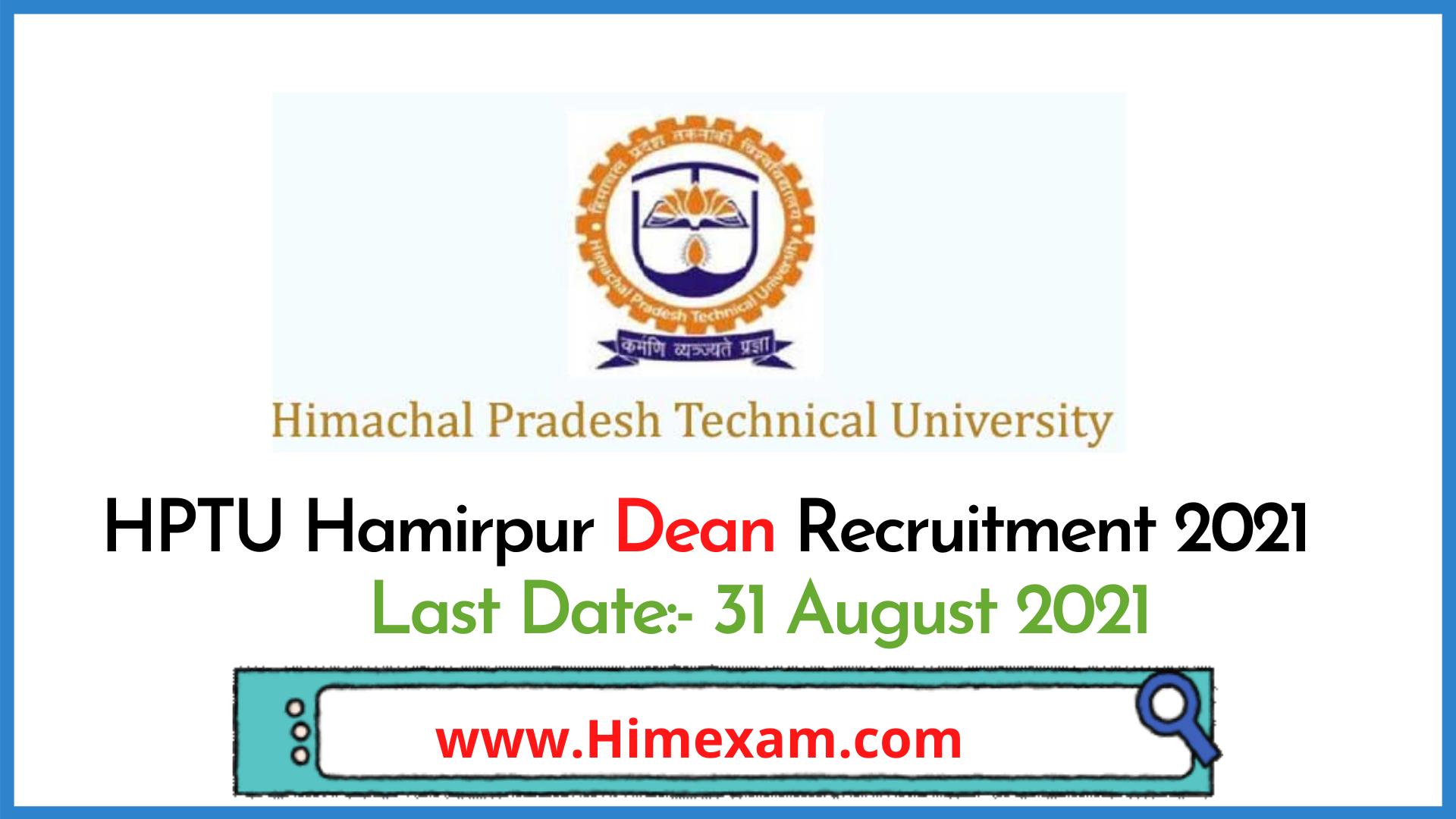 HPTU Hamirpur Dean Recruitment 2021