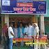 अलीगंज में आईसीआईसीआई बैंक ग्राहक सेवा केन्द्र का शुभारंभ।