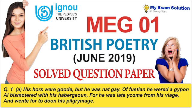 meg 01 british poetry, british poetry, british poetry meg 01,