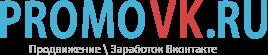 Выплаты с проекта promovk.ru