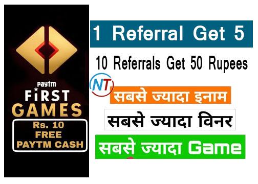 Paytm first games best paytm cash earning game apk