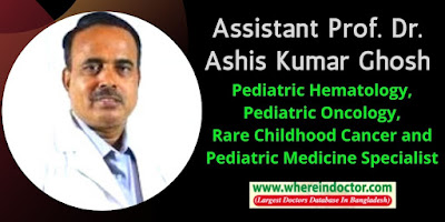 Best Pediatric Oncology / Cancer Doctor in Dhaka