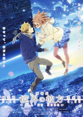Kyoukai no Kanata Movie 1: Ill Be Here - Kako-hen Vietsub (2015)