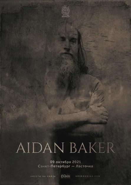 Aidan Baker в России