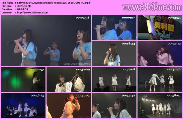 210402 Kagai Katsudou Kouen LIVE 1600