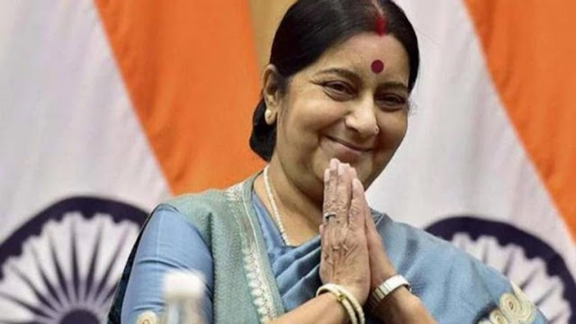 Former Foreign Minister : Sushma Swaraj Passes Away At 67