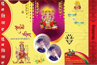 Shadi Card Matter in Hindi | Shadi cards Designs | शादी कार्ड डिजाईन