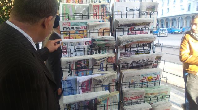 أخبار المغرب الصادرة في الصحف الوطنية يوم الثلاثاء 13.10.2020