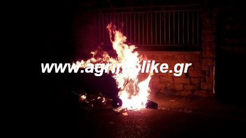 Αγρίνιο:Σύλληψη Αλβανού και Ελληνίδας για φωτιές σε κάδους. | Νέα ...