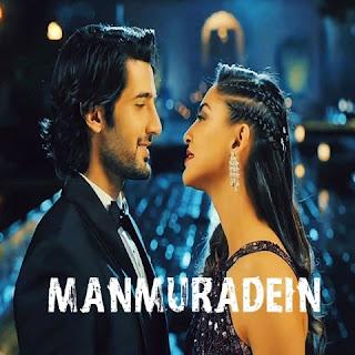 Manmuradein Mp3 Songs