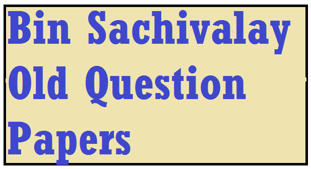 Bin Sachivalay Old Question Papers