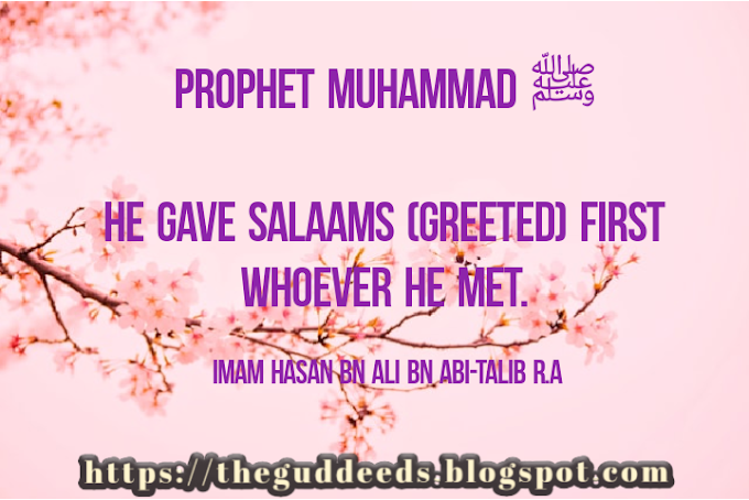 Do you hope to dream of Prophet Muhammad ﷺ? - A must read | Al-Ihsan Media