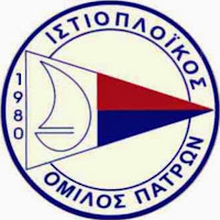 Patras Sailing Club logo