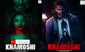 KHAMOSHI FULL MOVIE DOWNLOAD HD