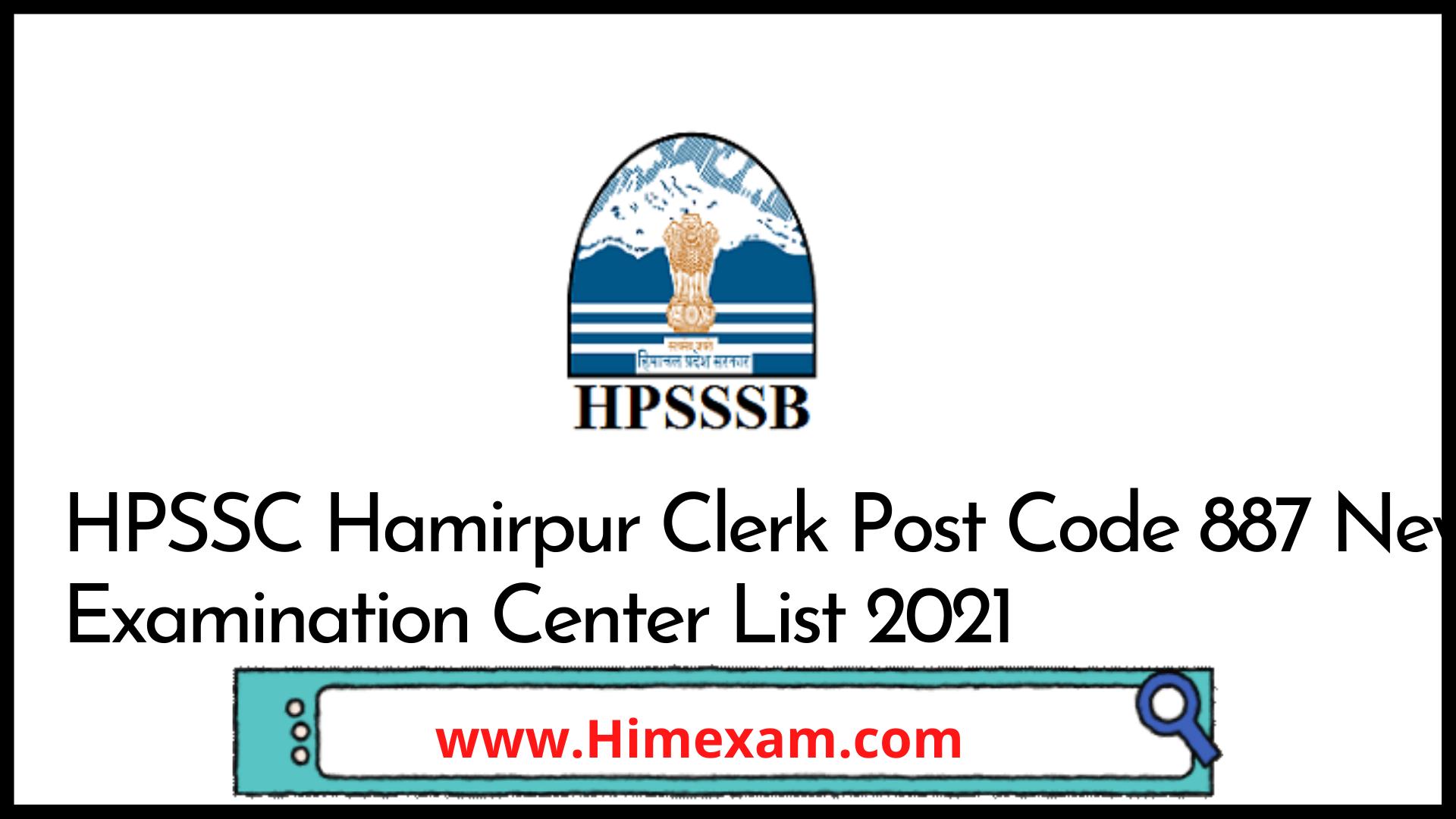 HPSSC Hamirpur Clerk Post Code 887 New Examination Center List 2021