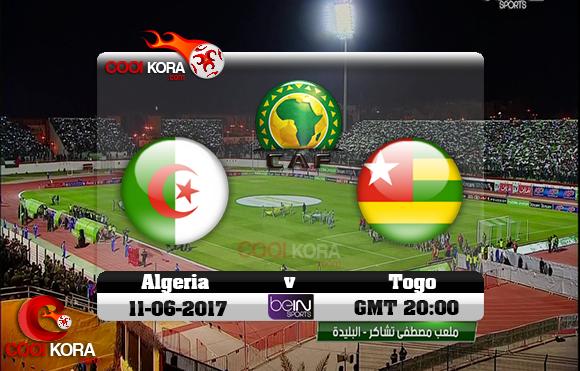 مشاهدة مباراة الجزائر وتوغو اليوم 11-6-2017 تصفيات كأس أمم أفريقيا