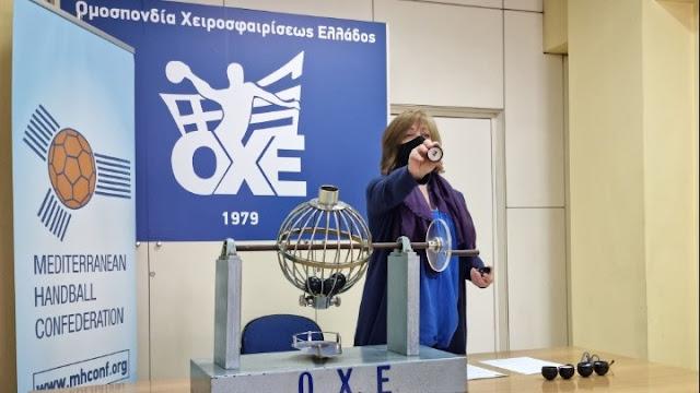 Με ΑΣΕ Δούκα εντός ο Διομήδης Άργος σε αγώνα νοκ αουτ για το Κύπελλο χάντμπολ ανδρών