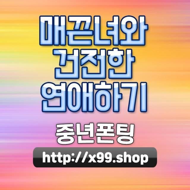 팔달시장역영어