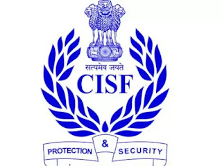 CISF Recruitment 2021 - 690 Assistant Sub Inspector Vacancy