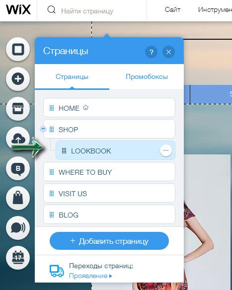 Сделать вертикальное меню сайта вывод в топ yandex Садовая улица (деревня Поповка)