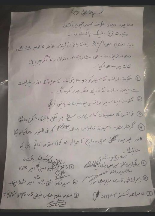 Accord signé par le gouvernement pakistanais et le Tehreek-e-Labbaik