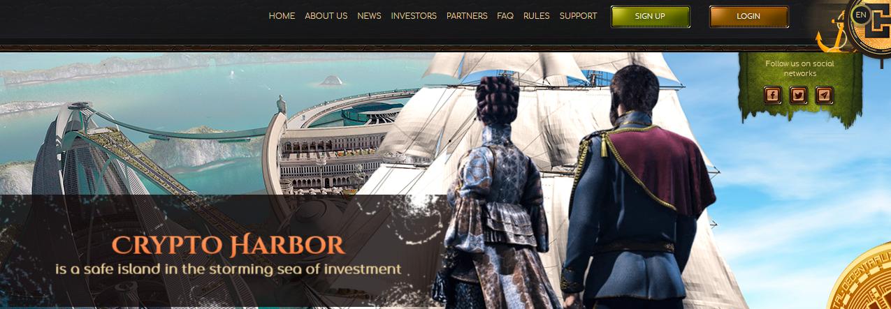 Мошеннический сайт crypto-harbor.org – Отзывы, развод, платит или лохотрон?