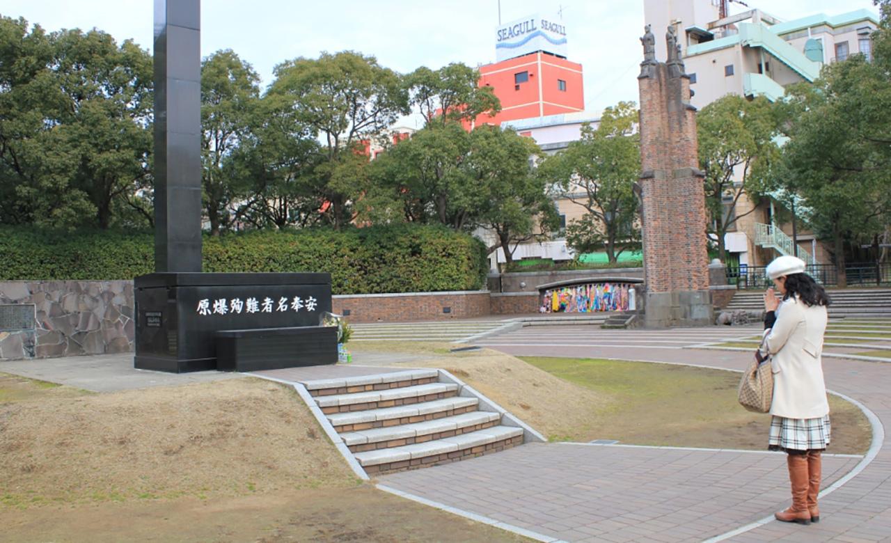 Taman Perdamaian Nagasaki