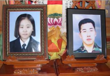 Tradisi Pernikahan Arwah di Korea | Uniknya Tradisi Negara Sahabat