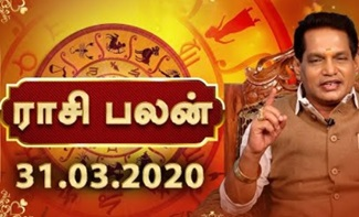 Dhina Palan 31-03-2020 Rajayogam Tv Horoscope