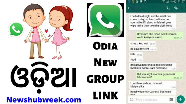 Join 300+ Odia Whatsapp group link, Best places in odisha