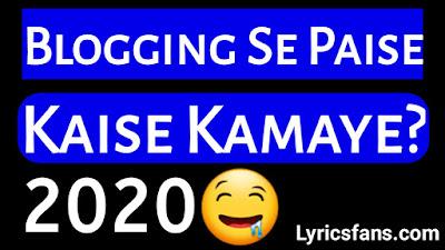 Blogging Se Paise Kaise Kamaye (2020)