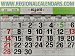 Malayalam Calendar. June,2020.