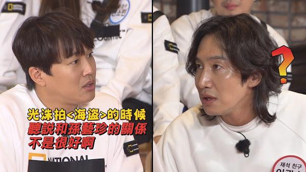 (左起)車太鉉、李光洙玩遊戲偷爆料 嚇壞眾人